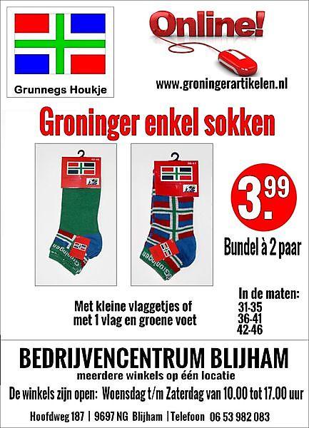 Groninger enkel sokken Blijham