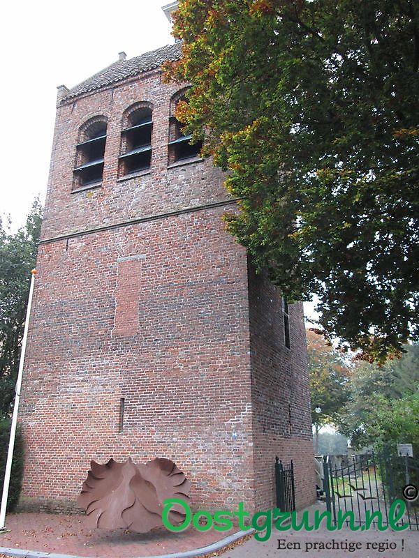 Bakstenen zaalkerk Meeden