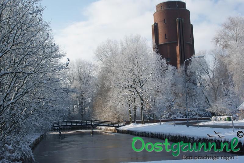 Watertoren Stadskanaal Stadskanaal