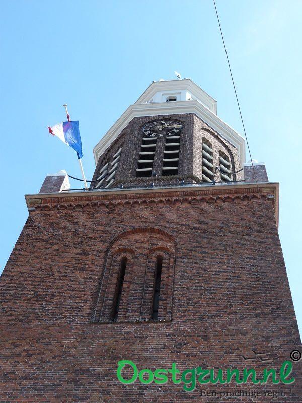Torenstraat 5 Winschoten Winschoten