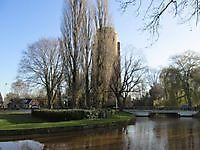 Watertoren Stadskanaal, Stadskanaal