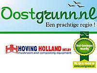 Hoving Holland Stadskanaal, Stadskanaal