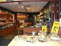 winkel Stadskanaal, Stadskanaal