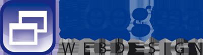 Hoogma Webdesign domeinregistratie webhosting Beerta Groningen