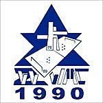 Meer informatie op het bedrijfsprofiel! Zaalvoetbal Vereniging  (zvv WMC) Winschoten
