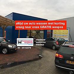 Meer informatie op het bedrijfsprofiel! Autowasstraat Hoogebrug Winschoten
