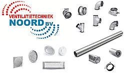 Ventilatietechniek Noord BV Zuidbroek