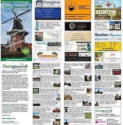 Oostgrunn Musea Folder